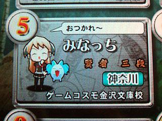 game_cosmo_kanazawabunko.jpg