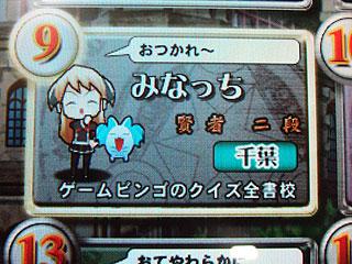 game_bingo.jpg