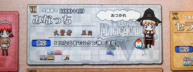 game_zone_wave_b.jpg