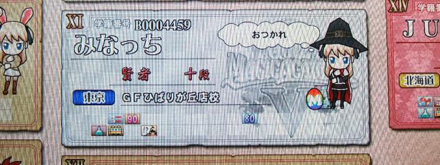 game_fantasia_hibarigaoka_a.jpg