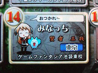 game_fantasia_ikebukuro_east.jpg