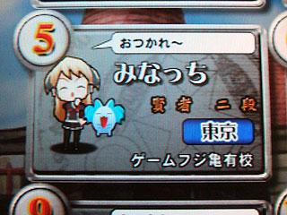 game_fuji_kameari.jpg