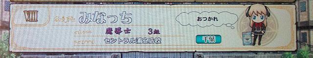 central_urayasu_a.jpg