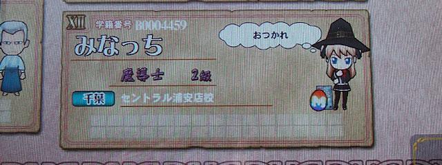 central_urayasu_b.jpg