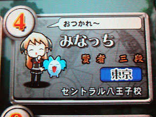 central_hachioji.jpg