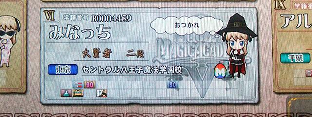 central_hachioji_b.jpg