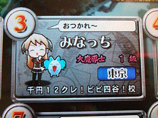 vivi_yotsuya.jpg