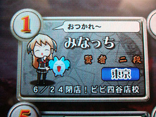 vivi_yotsuya_a.jpg