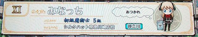 silkhat_keikyu_kawasaki_a.jpg