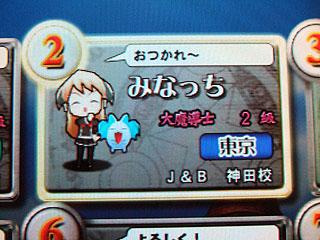 j_and_b_kanda.jpg