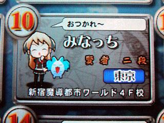 taito_inn_game_world_a.jpg