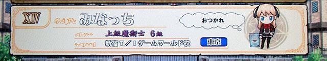 taito_inn_game_world_c.jpg