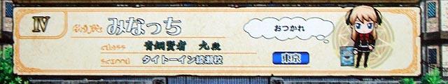 taito_inn_ayase.jpg