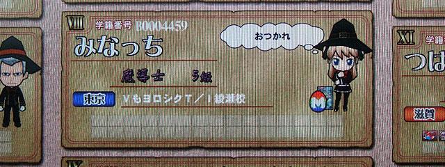 taito_inn_ayase_a.jpg