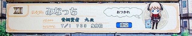 taito_inn_703hikifune.jpg