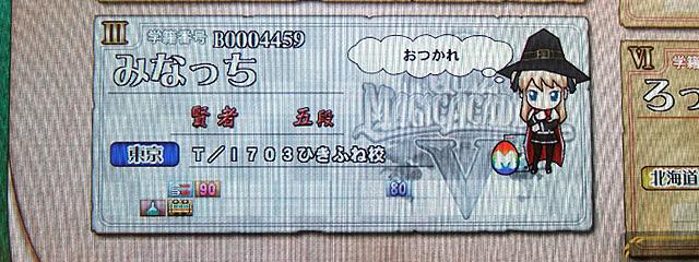 taito_inn_703hikifune_a.jpg
