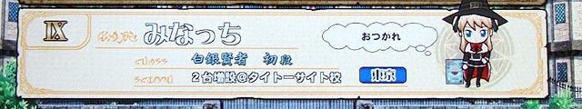 taito_site.jpg