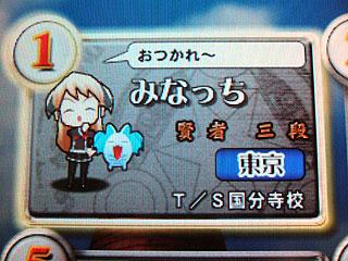 taito_station_kokubunji.jpg