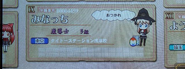taito_station_asakusa_a.jpg