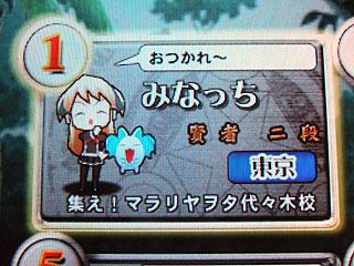 taito_station_yoyogi.jpg