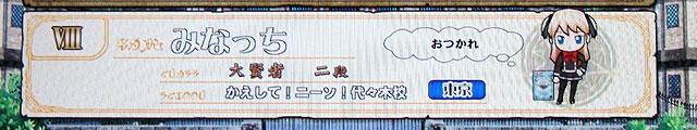 taito_station_yoyogi_a.jpg