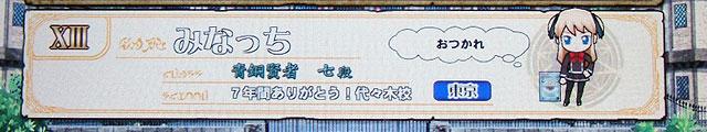 taito_station_yoyogi_b.jpg