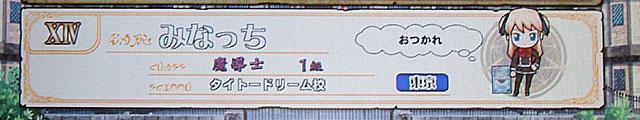 taito_dream_a.jpg