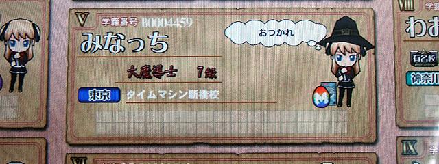 time_machine_a.jpg