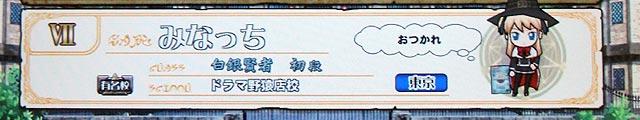 drama_yaen_a.jpg