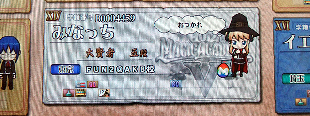 funfun_akihabara_b.jpg