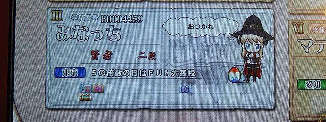 funfun_omori.jpg