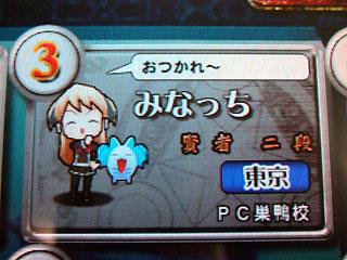 play_carrot_sugamo.jpg