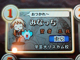 gakugeidai_liskamm.jpg