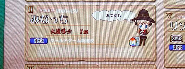 world_game_shinbashi_b.jpg