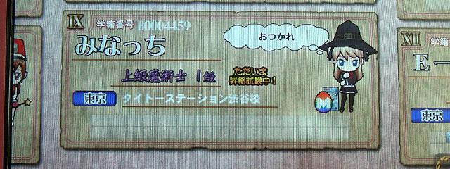 taito_station_shibuya_b.jpg