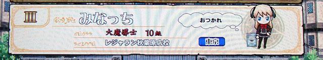 leisureland_akihabara_b.jpg
