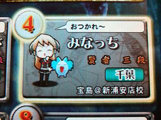 takarajima_shin_urayasu.jpg