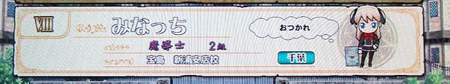 takarajima_shin_urayasu_a.jpg