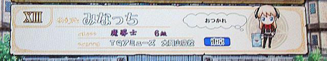 tq_amusement_ookayama.jpg