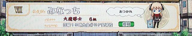 u_factory_anjo.jpg